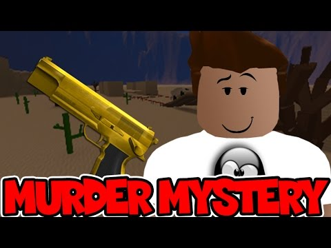 Roblox | MURDER MYSTERY - THE BEST SHERIFF IN TOWN!