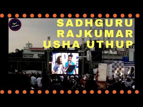 SADHGURU, RAJKUMAR, USHA UTHUP II RALLY FOR RIVER EVENT AT BANGALORE