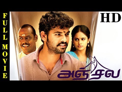 Anjala | Full Movie HD | Vimal, Nandita, Pasupathy | Tamil Movies Online
