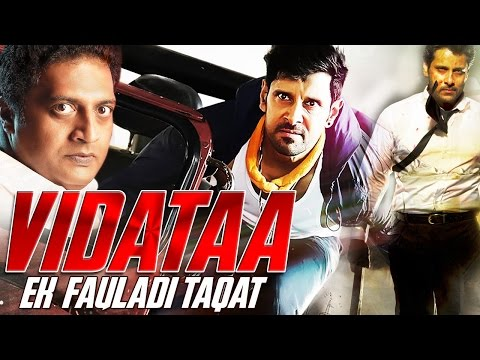 Hindi Movies 2015 Full Movie - Vidataa Ek...
