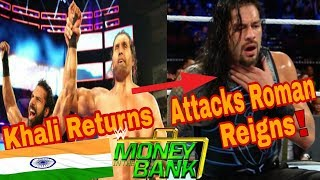 The Great Khali Return And Attacks Roman Reigns to help Jinder Mahal At Money In the Bank 2018 !