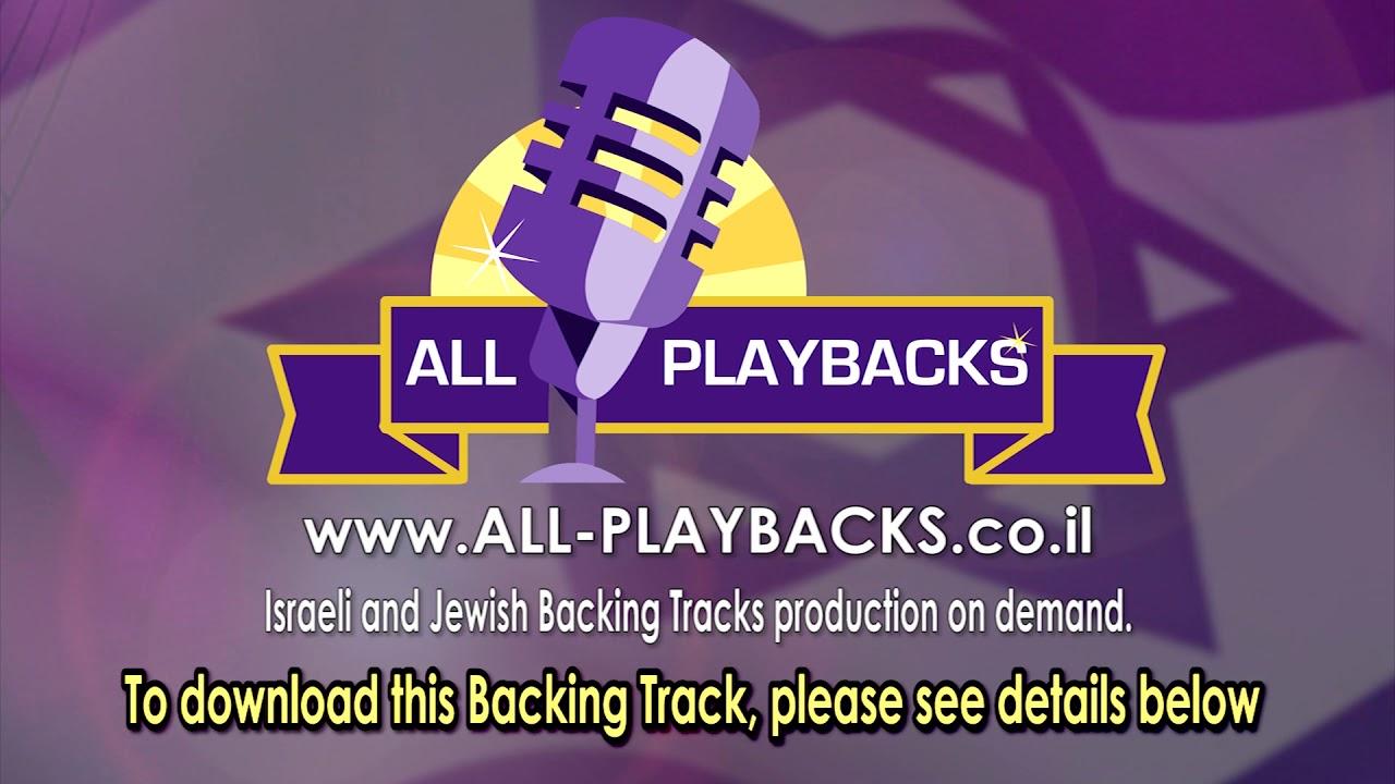 Schar mitzvah mordechai shapiro backing track karaoke youtube schar mitzvah mordechai shapiro backing track karaoke urtaz Image collections