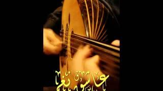 رائعــــة عبدالكريم عبدالقادر - غريـــب