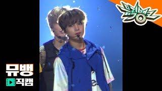 NCT 127 해찬 - Simon Says  / 181214 뮤직뱅크 직캠