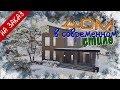 Дом в современном стиле |Строительство на заказ [The Sims 4]