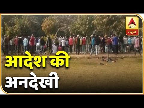 Namaz Offered In Sector 64-65 Despite Noida Police Order | ABP News