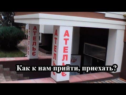 Ремонт одежды, пошив одежды швейное ателье ирпень  Елена Гречанюк