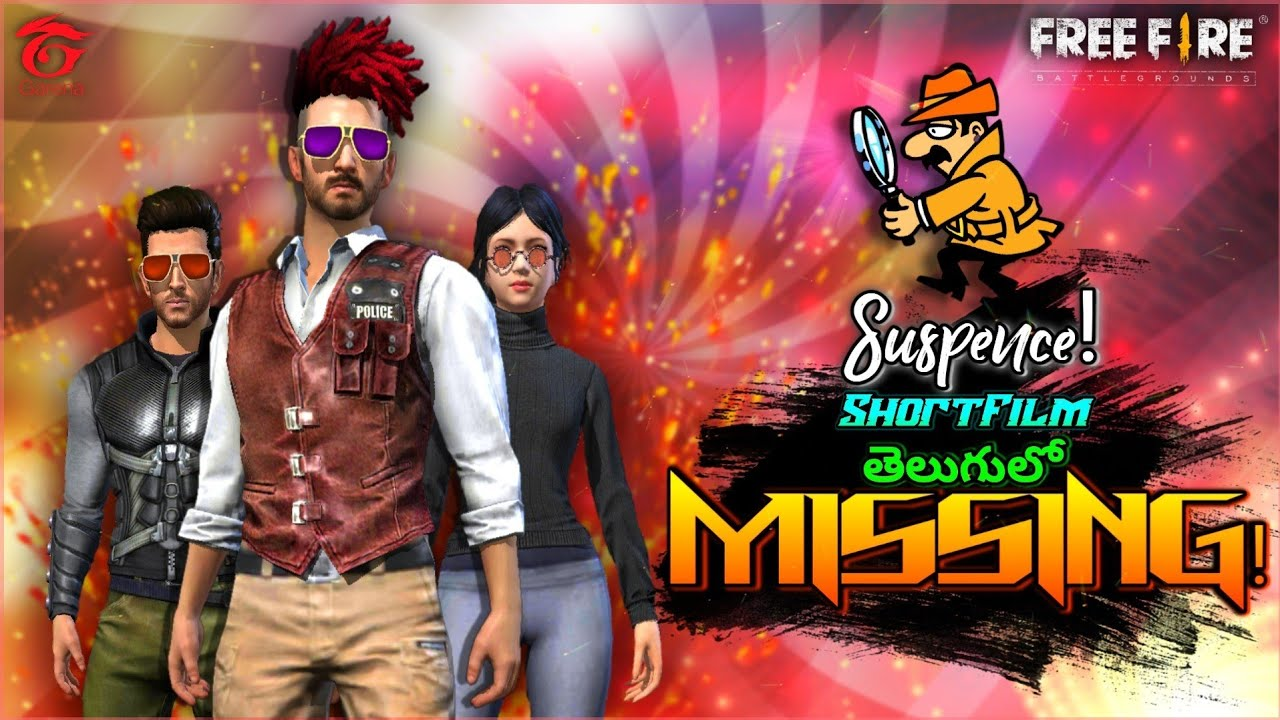 MISSING ❤️ || MOST SUSPENCE FREEFIRE 🔥 SHORTFILIM 🎬 || HRT GAMER'S 🔥
