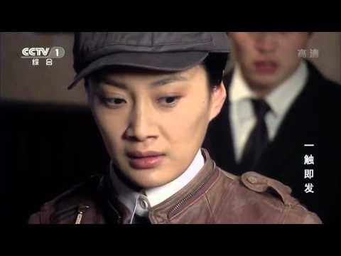 (Eng Sub) Imminent Crisis (Yi Chu Ji Fa) 一触即发 Ep2 (Wallace Chung)
