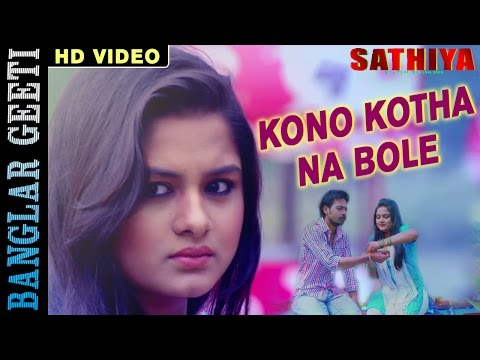 Sathiya Movie Sad Song | Kono Kotha Na Bole | Saumalya Mitra | VIDEO SONG