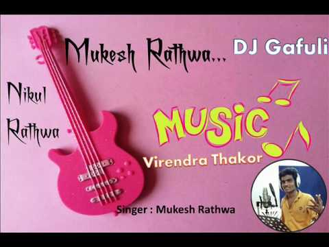 New Adivasi Gujrati DJ Timli Gafuli Song...
