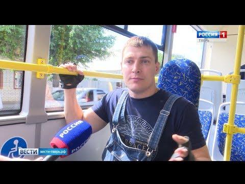 В Твери тестируют новые городские автобусы