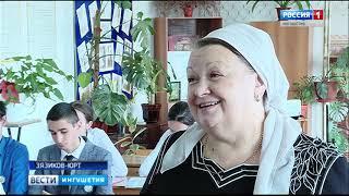 Школьник из Ингушетии стал победителем фестиваля «Лучший урок письма»