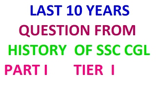 LAST 10 YEARS QUESTION FROM HISTORY OF SSC CGL TIER I     ||   FOR SSC  CGL , MTS