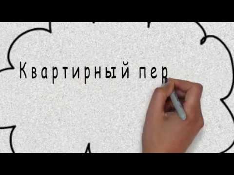квартирный переезд в Москве http://vperevozke.ru/квартирный_переезд.html