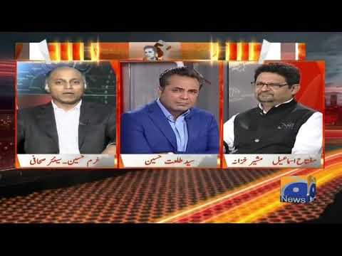 Tax Amnesty Haqiqat Ya Afsana?Naya Pakistan