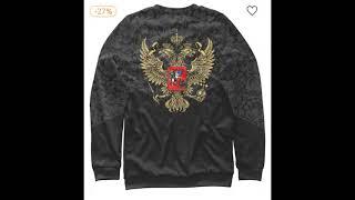 Футболка с гербом России. Печать на одежде. Купить с доставкой.(, 2018-12-17T13:39:45.000Z)