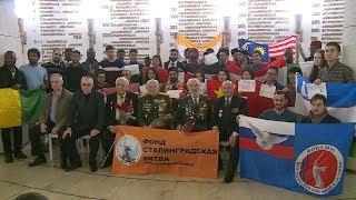 В Волгограде стартовал международный флешмоб «Спасибо, Сталинград!»