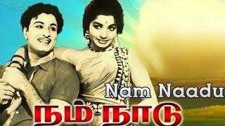 Nam Naadu Full Movie HD