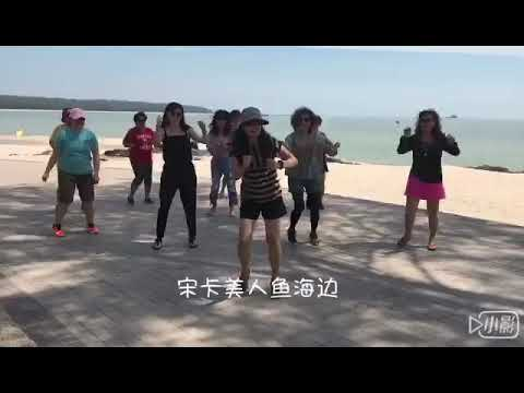 Thai Cha Cha (demo by Chris Ng's group)