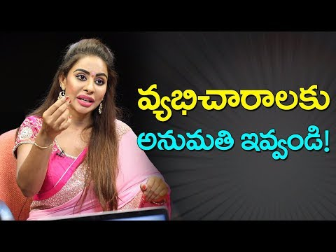Sri Reddy About Prostitution | Time To Talk Interview | Casting Couch | YOYO Cine Talkies