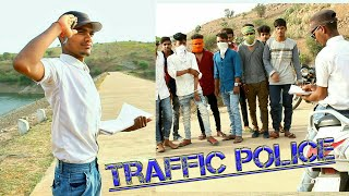 Traffic police || Dahodian vines ||