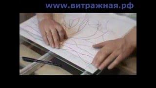 """Изготовление витражей """"Тиффани """" видеоурок 2 часть 1"""