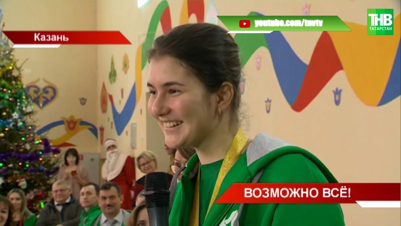 В Казани чествовали призеров и победителей 5-го национального чемпионата «Абилимпикс»