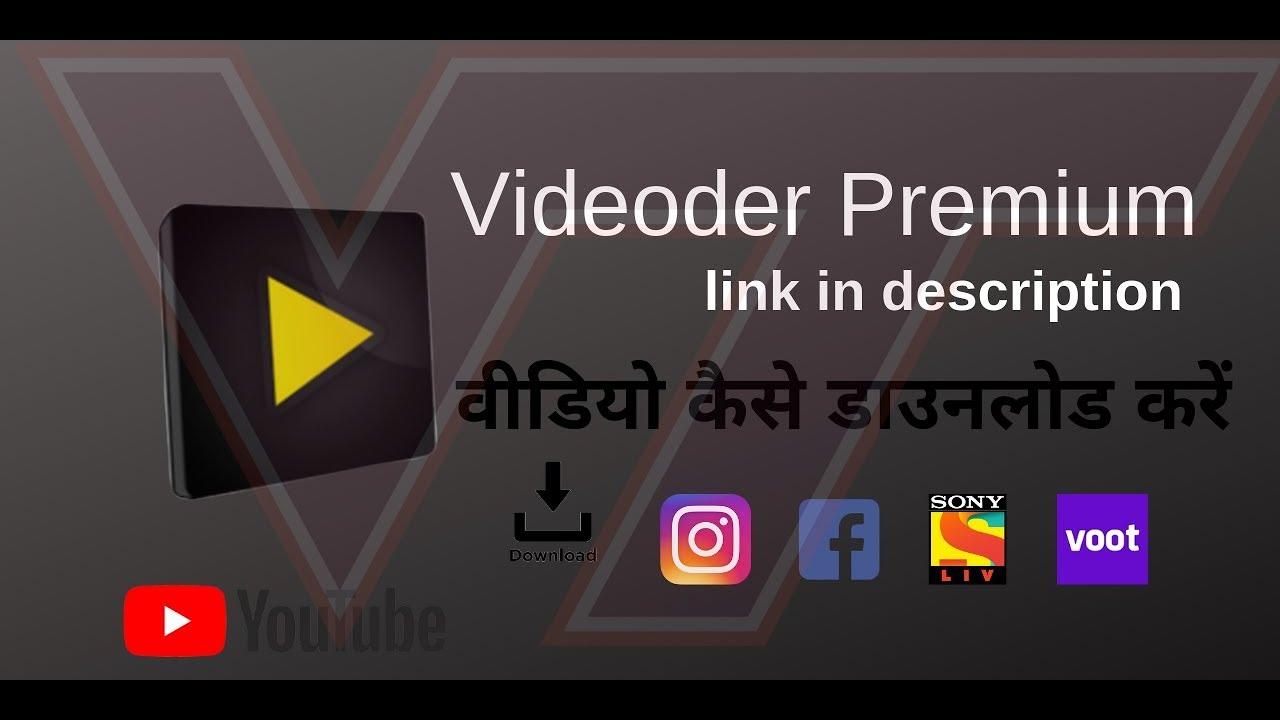 Videoder Premium 14.2 Apk    Virtual Tricks - YouTube