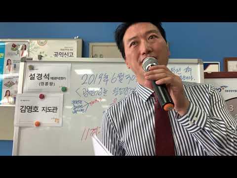 2019년 6월 30일광명26회차일요경주7R~11R경주분석