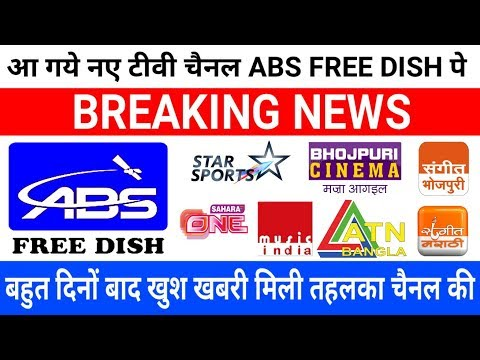 Breaking News | Abs Free dish New Tv Channel Update Sahil Free dish