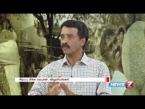 Forgotten tamil culture and tradition: A discussion 1/4 | Maiyam | News7 Tamil