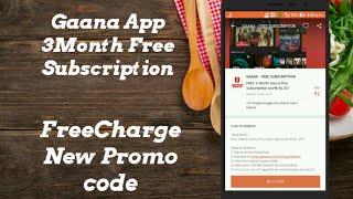 Subscri Free Promo Code — BCMA