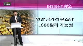 [김동섭의 인사이트] 뉴욕증시 상승 트럼프 탄핵보단 무…