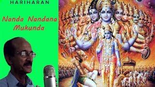 Nanda Nandana Mukunda - Sree Krishna  Devotional