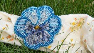 подробный мастер класс вышивка броши Анютина глазка бисером и камнями