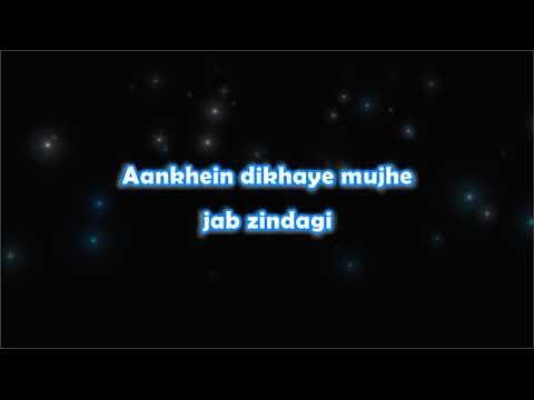 Aisa Kyun Maa - Neerja - Karaoke With Lyrics