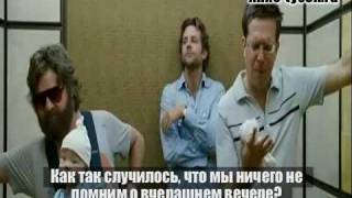 """Майк Тайсон в фильме """"Мальчишнике в Вегасе"""""""