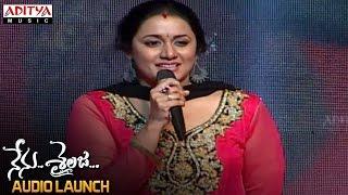 Rajshree Nair Speech At Nenu Sailaja Audio Launch    Ram,Keerthy Suresh