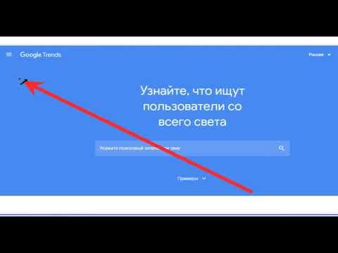 Яндекс Эфир Вебинар за 1 марта