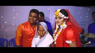 Subharambh & love letter    Faisal & Liza Holud Trailer    Shanai Photography & Cinematography