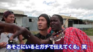 テレビ越しに耳にしたことのあるマサイ族! そんなマサイ族の村に泊まっ...