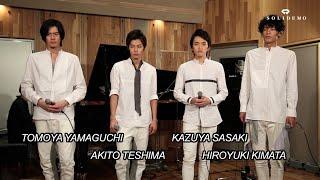 http://ameblo.jp/solidemo/ VOCAL:山口智也 (TOMOYA YAMAGUCHI)、手...