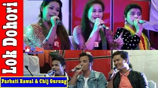 Choli Malmalko (चोली मलमलको) - Dohori Ghamsa Ghamsi by Parbati Rawal & Chij Gurung