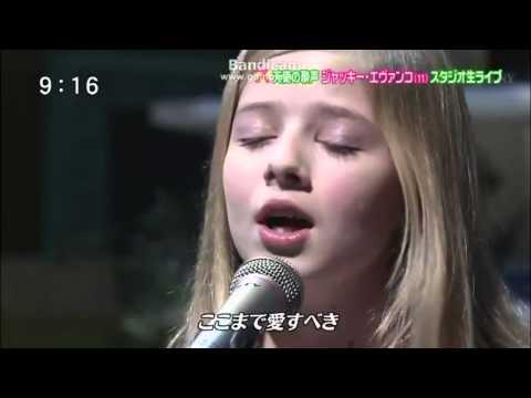 Jackie Evancho Ombra Mai Fu - 2012 Japan