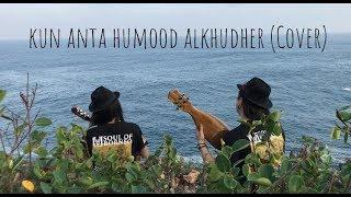 Gambar cover Kun Anta - Humood AlKhudher (Cover Sape X Guitarlele) Uyau Moris