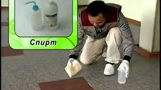 Укладка плитки Fine Floor