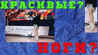 За деньги Алина Загитова думает о красивых и здоровых ногах Новости фигурного катания на сегодня