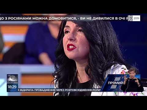 Яніна Соколовська гість