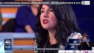 """Яніна Соколовська гість ток-шоу """"Ехо України"""" на ПРЯМОМУ"""